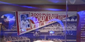 Augmented Reality at the Cardinals Hall of Fame and Museum