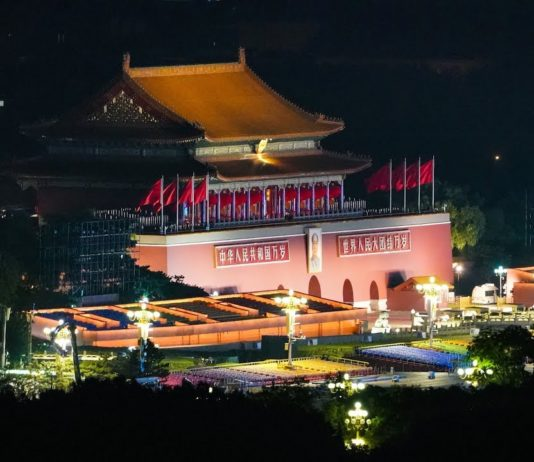 Tiananmen Square Fireworks Display