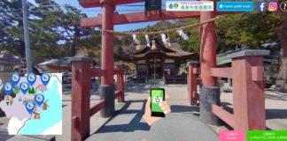 Takashima Launches Panoramic Tourism Website